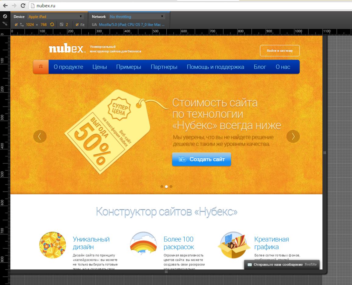 Проверки мобильной версии сайта, 9 сервисов |